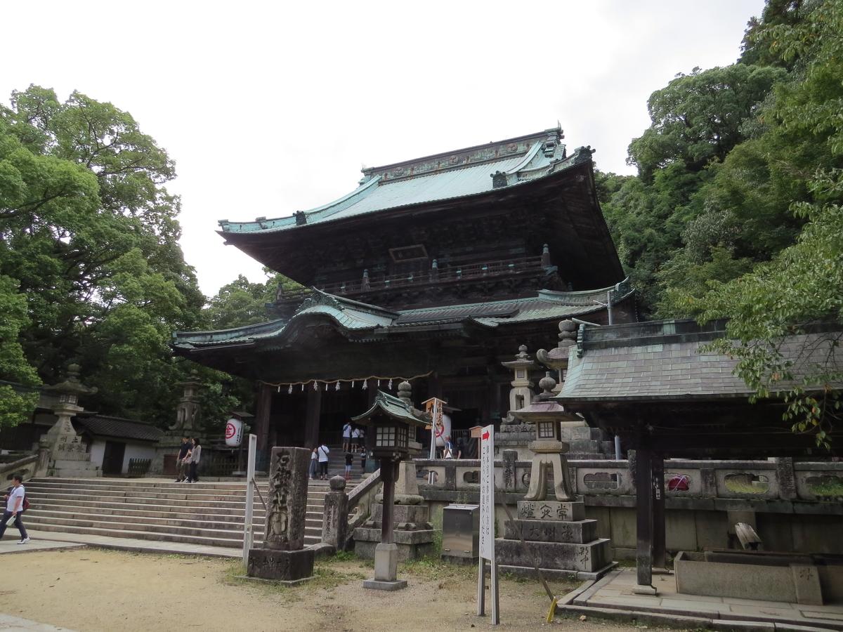 f:id:hikarireinagatsuki:20191001235331j:plain