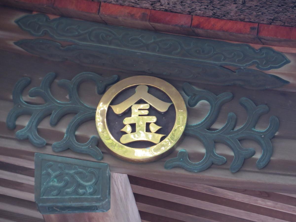 f:id:hikarireinagatsuki:20191002000020j:plain