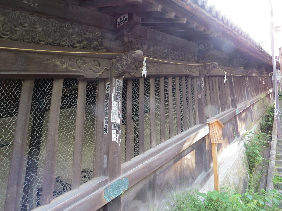 f:id:hikarireinagatsuki:20191002000425j:plain
