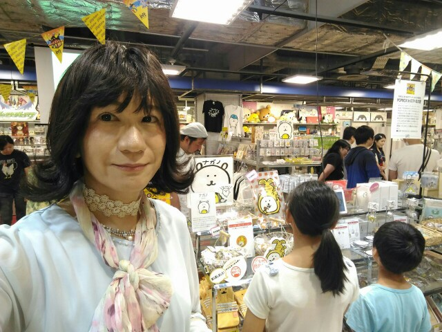 f:id:hikarireinagatsuki:20191002001637j:image