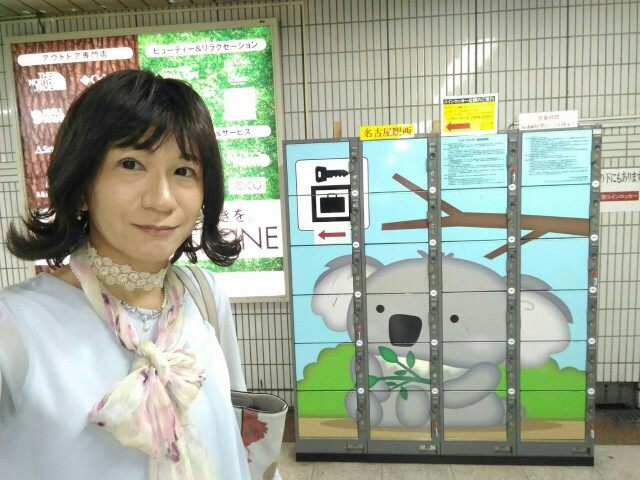f:id:hikarireinagatsuki:20191002001740j:image