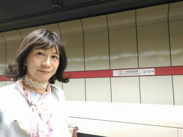 f:id:hikarireinagatsuki:20191002001806j:image