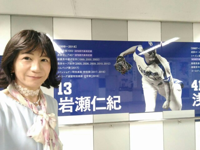 f:id:hikarireinagatsuki:20191002001902j:image