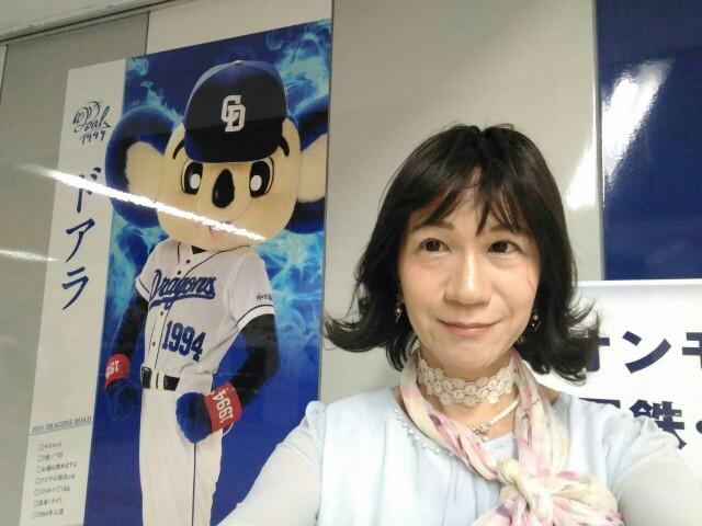 f:id:hikarireinagatsuki:20191002001923j:image