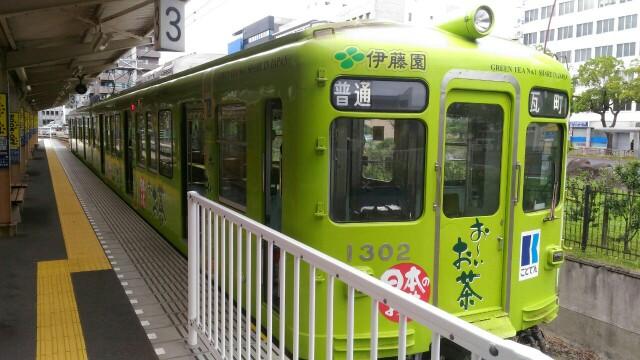f:id:hikarireinagatsuki:20191002002459j:image