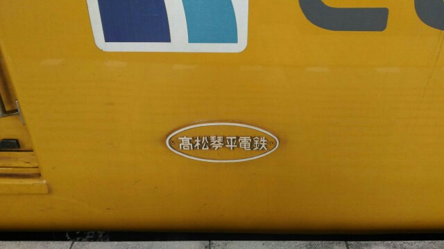 f:id:hikarireinagatsuki:20191002002509j:image