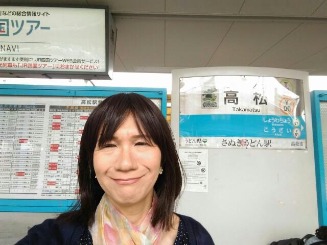 f:id:hikarireinagatsuki:20191002002610j:image
