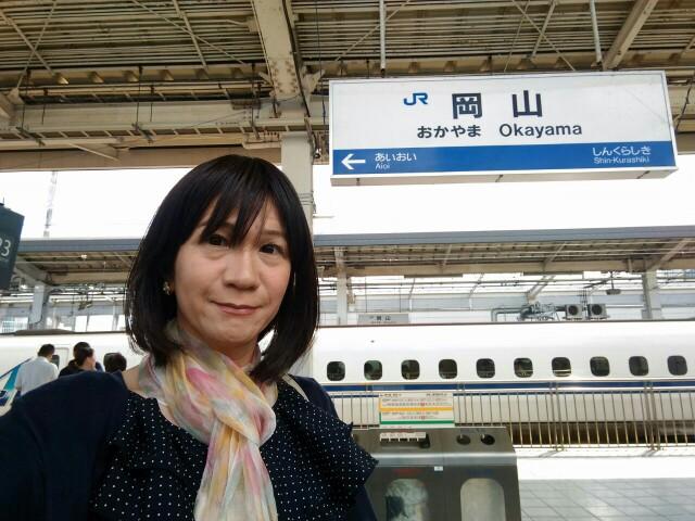 f:id:hikarireinagatsuki:20191002002759j:image