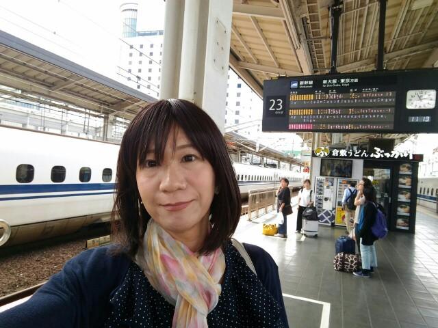 f:id:hikarireinagatsuki:20191002002810j:image
