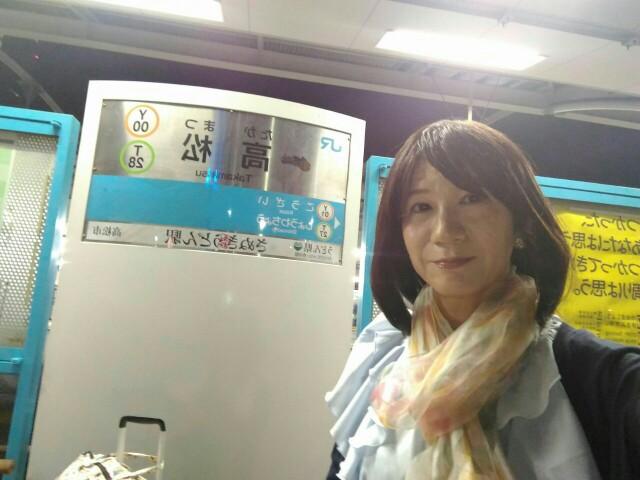 f:id:hikarireinagatsuki:20191002223423j:image