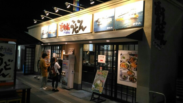 f:id:hikarireinagatsuki:20191002223502j:image