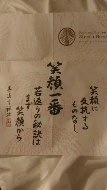 f:id:hikarireinagatsuki:20191009233518j:image