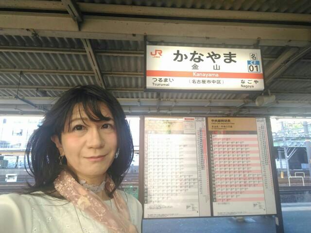f:id:hikarireinagatsuki:20191014150334j:image