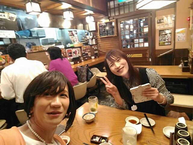 f:id:hikarireinagatsuki:20191017001237j:image
