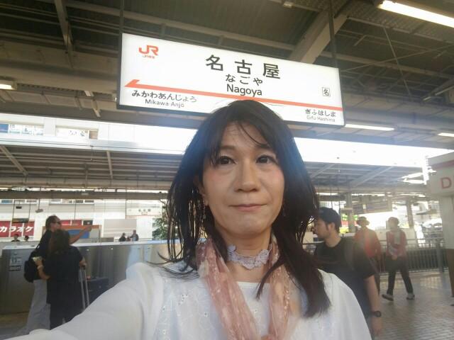 f:id:hikarireinagatsuki:20191018005558j:image