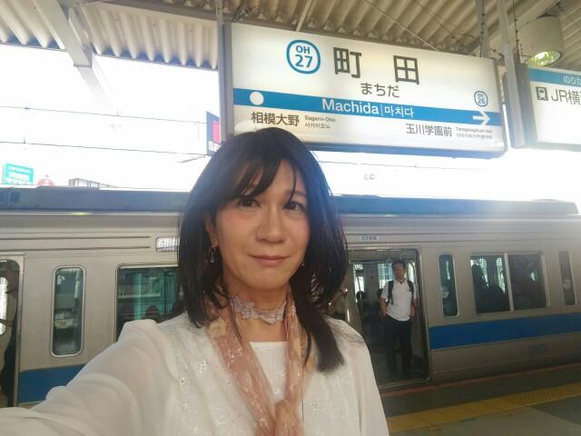 f:id:hikarireinagatsuki:20191018005814j:image