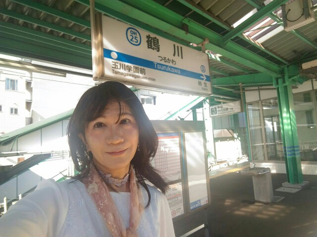 f:id:hikarireinagatsuki:20191018005841j:image