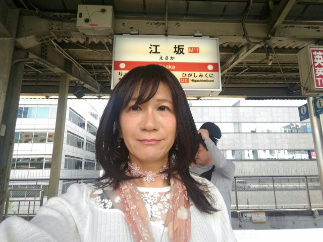 f:id:hikarireinagatsuki:20191021100953j:image