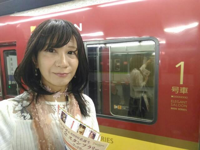 f:id:hikarireinagatsuki:20191021101124j:image