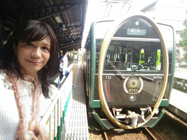 f:id:hikarireinagatsuki:20191021101607j:image