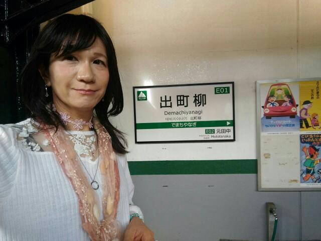 f:id:hikarireinagatsuki:20191021101716j:image