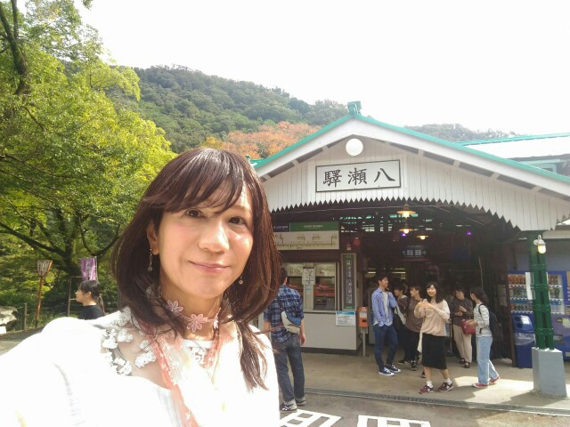 f:id:hikarireinagatsuki:20191021102337j:image