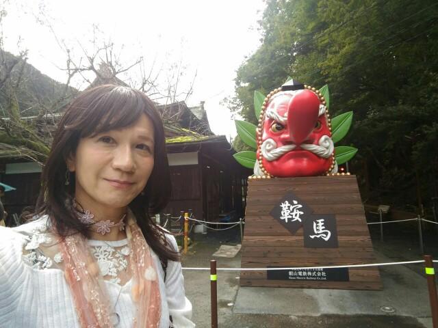 f:id:hikarireinagatsuki:20191025143940j:image
