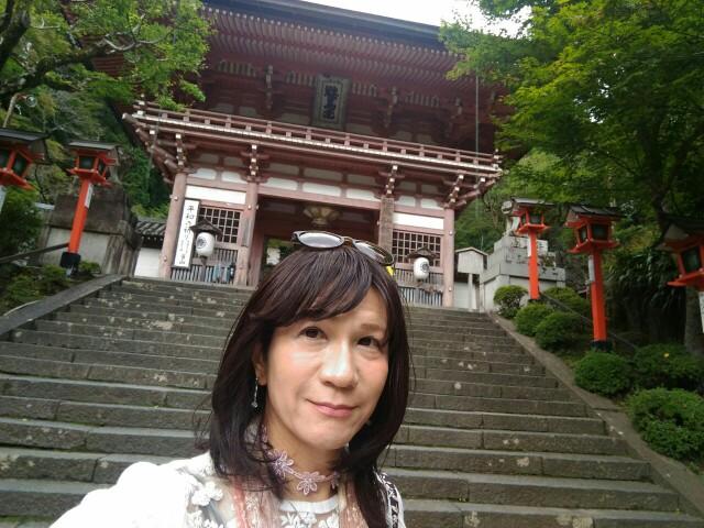 f:id:hikarireinagatsuki:20191025144036j:image