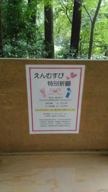 f:id:hikarireinagatsuki:20191026115015j:image