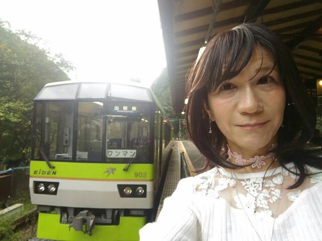 f:id:hikarireinagatsuki:20191026161755j:image