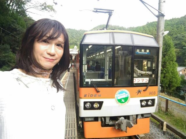 f:id:hikarireinagatsuki:20191026162057j:image