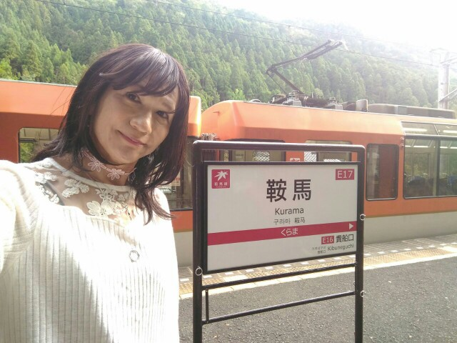 f:id:hikarireinagatsuki:20191026162122j:image