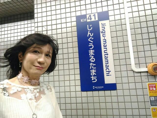 f:id:hikarireinagatsuki:20191026162253j:image
