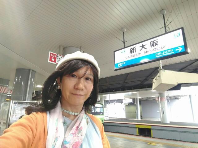 f:id:hikarireinagatsuki:20191026172234j:image