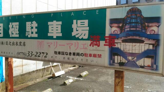 f:id:hikarireinagatsuki:20191027004449j:image