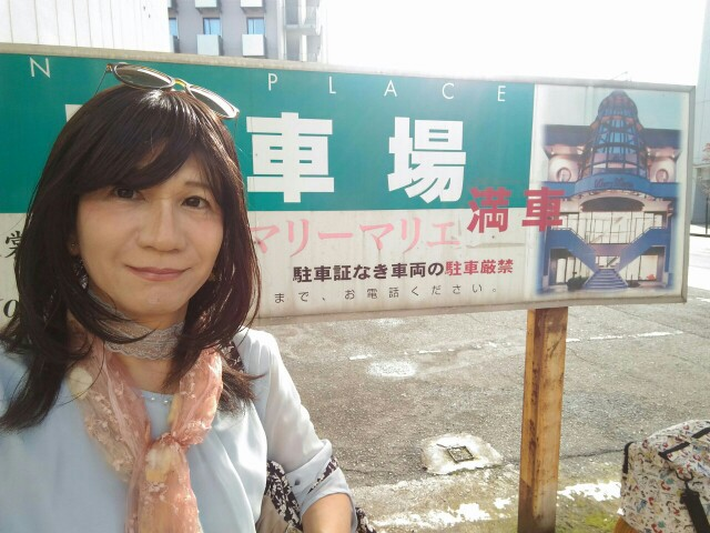 f:id:hikarireinagatsuki:20191027004459j:image