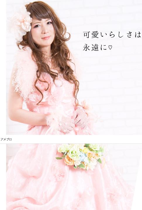 f:id:hikarireinagatsuki:20191105222347p:plain