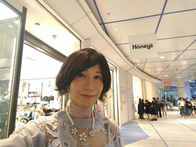 f:id:hikarireinagatsuki:20191115120655j:image