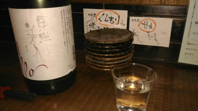 f:id:hikarireinagatsuki:20191118103840j:image
