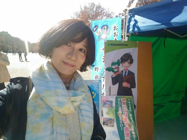 f:id:hikarireinagatsuki:20191121194325j:image