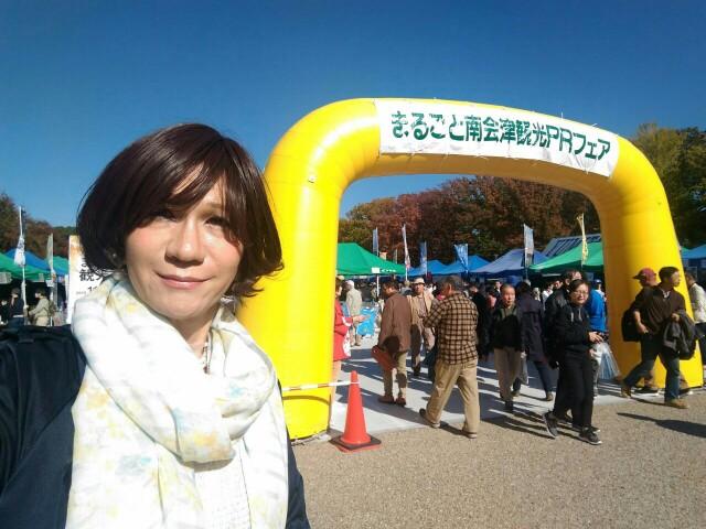 f:id:hikarireinagatsuki:20191121194344j:image