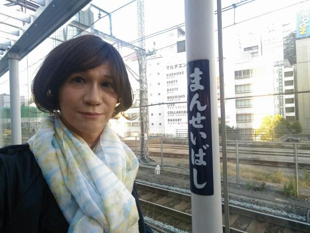 f:id:hikarireinagatsuki:20191121195656j:image