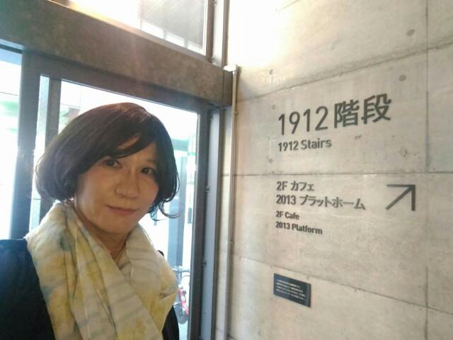 f:id:hikarireinagatsuki:20191121195739j:image
