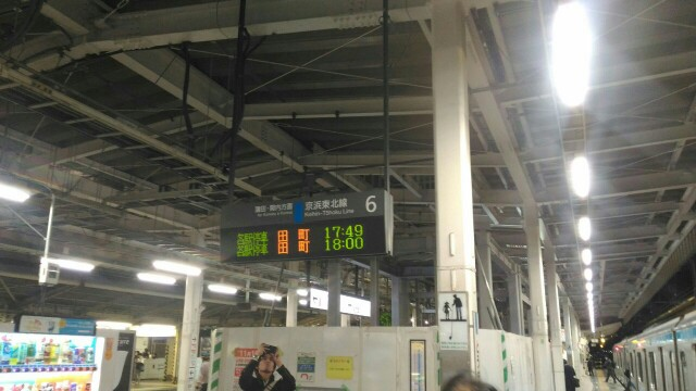 f:id:hikarireinagatsuki:20191122085624j:image