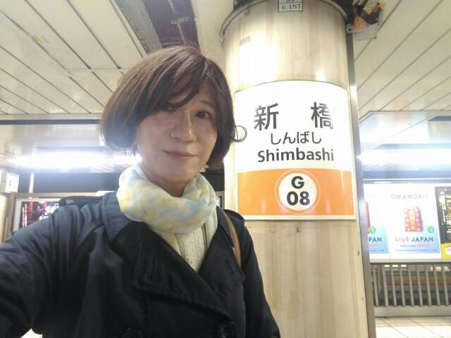 f:id:hikarireinagatsuki:20191122085940j:image