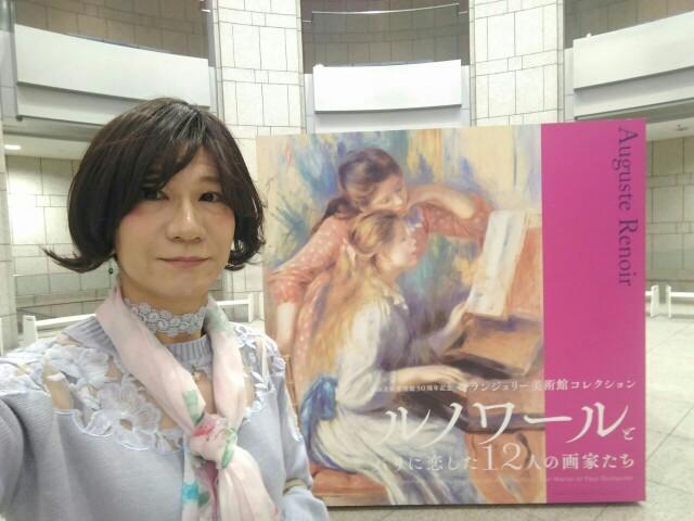 f:id:hikarireinagatsuki:20191122183819j:image