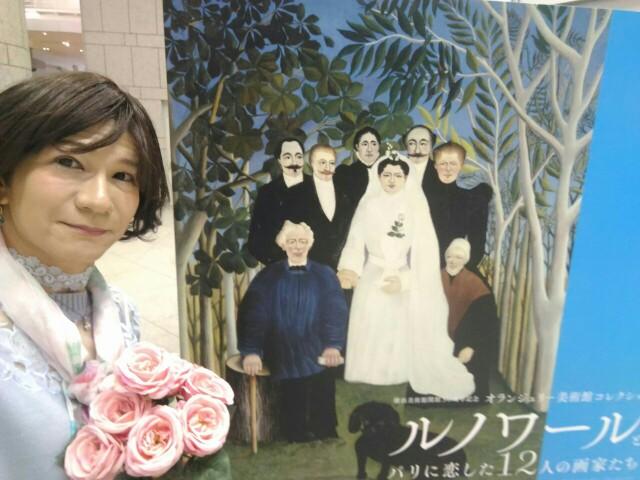 f:id:hikarireinagatsuki:20191122183846j:image