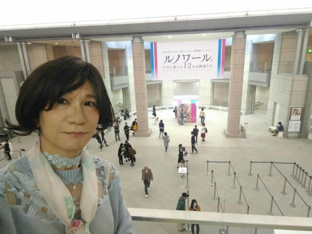 f:id:hikarireinagatsuki:20191122183900j:image