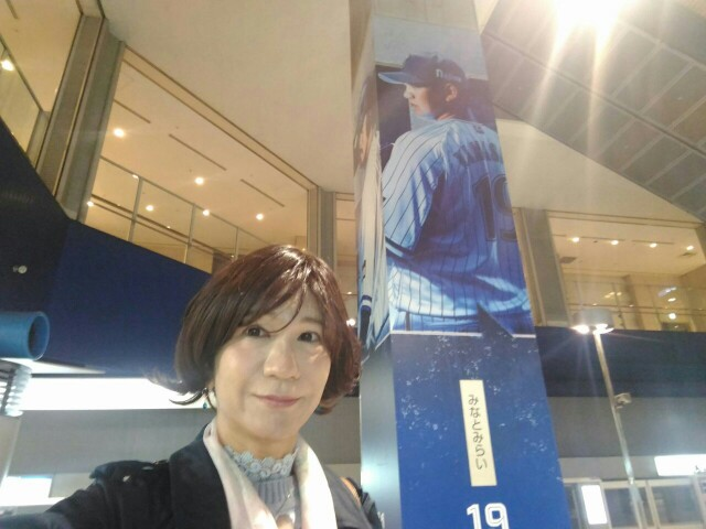 f:id:hikarireinagatsuki:20191122183945j:image