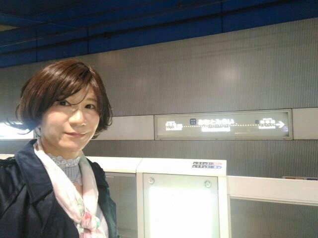 f:id:hikarireinagatsuki:20191122183958j:image